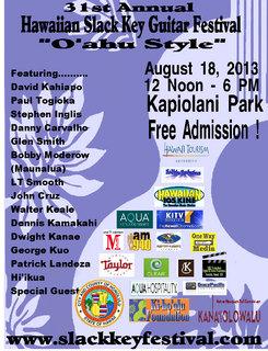 2013-Oahu-SK-Festival-Banner.jpg